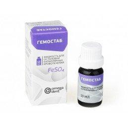 Гемостаб FeSO4 13мл (жидк. для ост. капил. кровотеч.) ОМЕГА