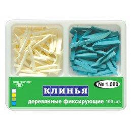 1.080 БЕЛЫЕ/СИНИЕ Клинья фиксирующие деревянные 2-х типов (2*50 шт) ТОР ВМ