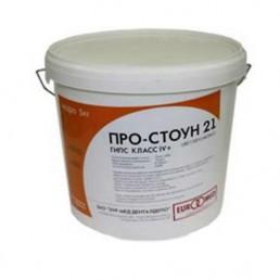 Супергипс (4 класс) Про-Стоун 21 (персиковый), 3 кг