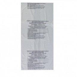 Пакет для медотходов класс А(Белый)  60л (700*800 мм) 15мкн (уп 100шт) ПТП Киль