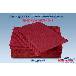 Салфетки нагрудники 2-х сл Бордовые (500шт) КристиДент (Премиум Интенсив)