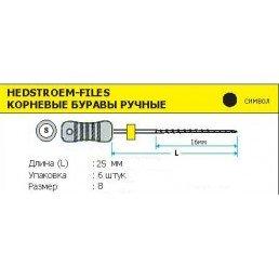 H-файл 25мм №08 (6шт уп)