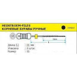 H-файл 25мм №15 (6шт уп)