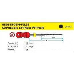 H-файл 25мм №25 (6шт уп)