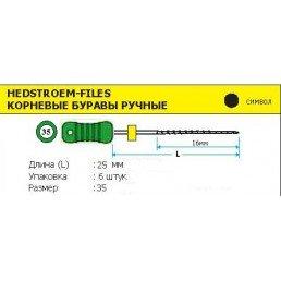 H-файл 25мм №35 (6шт уп)