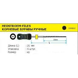 H-файл 25мм №40 (6шт уп)