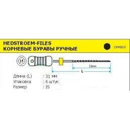 H-файл 31мм №15 (6шт уп)