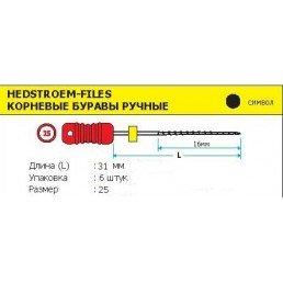 H-файл 31мм №25 (6шт уп)