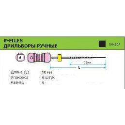 К-файл 25мм №06  (6шт уп)
