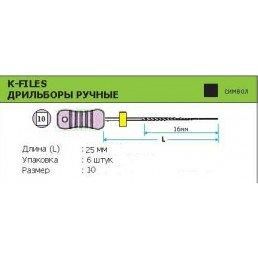 К-файл 25мм №10  (6шт уп) MANI