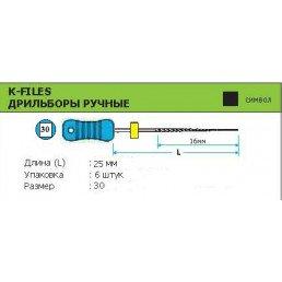 К-файл 25мм №30  (6шт уп) MANI