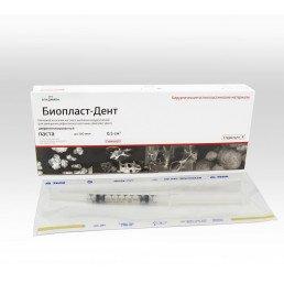 Биопласт-Дент депротеинизированный (паста до 300 мкм/0,5 см^3) Остеопластический материал, ВладМиВа