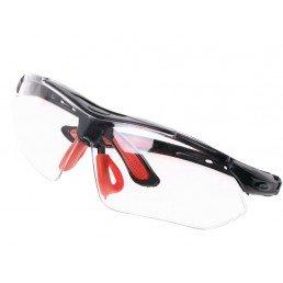 Очки защитные (прозрачные, эргономичные)