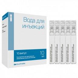 Вода для инъекций (10 мл) ампулы-пластик (10 шт.) Гротекс