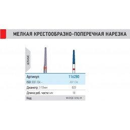 Фреза ФКЗУДС 023 Ц-М (1шт) КМИЗ (116280)