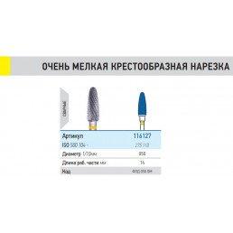 Фреза ФПД 050-ОМ (1шт) КМИЗ (116127)