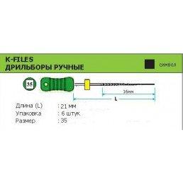 К-файл 21мм №35  (6шт уп) MANI