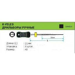 К-файл 21мм №40  (6шт уп) MANI