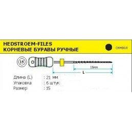 H-файл 21мм №15 (6шт уп)