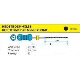 H-файл 21мм №30 (6шт уп)