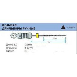 Римеры 21 мм №08 (6 шт/уп) MANI