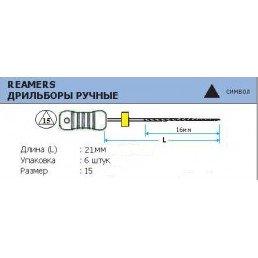 Римеры 21мм №15 (6шт уп)