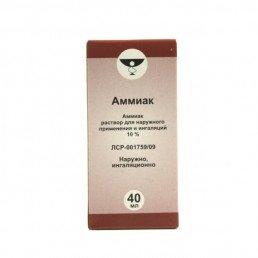 Аммиак р-р для наруж.применения и ингаляций 10% флакон, (40 мл) Кемеровская фармфабрика (Нашатырь)