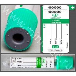 Пробирка вакуумная, с лития гепарином, (3 мл, 13×75 мм), зеленый, ПЭТФ, уп.100 шт, МиниМед