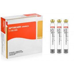 Артикаин Инибса 1:100 000 (100карп) - карпульный анестетик INIBSA