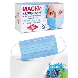 Маски на резинках Голубые (50шт) SMZ 3-х сл