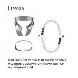 Кламп для раббер дам (№24) Medenta