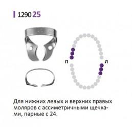 Кламп для раббер дам (№25) Medenta