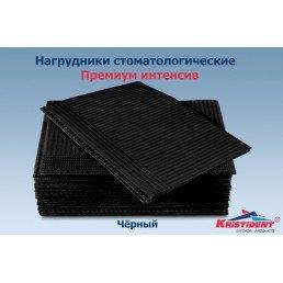 Салфетки нагрудники 2-х сл Черные (500шт) КристиДент (Премиум Интенсив)