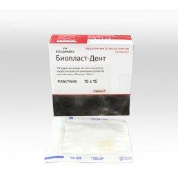 Биопласт-Дент деминерализованный (пластина 15 х15 мм) (1 шт) Остеопластический материал, ВладМиВа