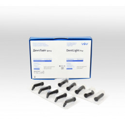 Дентлайт флоу B2 (20 капсул*0,25 г) Текучий композитный материал светового отверждения, ВладМиВа