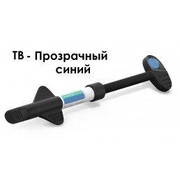 Гармонайз TB (Прозрачный синий) (1 шпр*4 г) наногибридный композитный материал KERR (Harmonize TB)