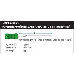 Спредеры 25мм №35  (уп 6шт)