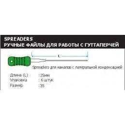 Спредеры 25 мм №35  (6 шт/уп) MANI