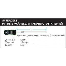 Спредеры 25 мм №40  (6 шт/уп) MANI