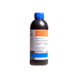 Гипохлорит натрия 3% (300мл) Технодент