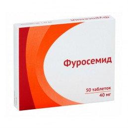 Фуросемид таблетки (40 мг) (50 шт) Озон