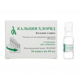 Кальция хлорид ампулы 10% (10 мл) в/в для капельниц (10 шт) Усиливает эффект антигисатаминных препаратов..Славянская аптека