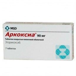 Аркоксиа таблетки покрыт.плен.об. (90 мг) (7 шт.) Мерк Шарп и Доум Б.В.