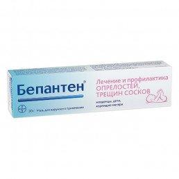 Бепантен мазь 5% (30 г) Гренцах Продукционс ГмбХ