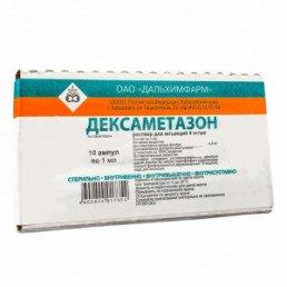 Дексаметазон, ампулы (4 мг/мл) (1 мл/шт) (10 шт)  Дальхимфарм