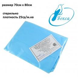 Простыня операционная стерильная 80 см Х 70 см, плотн 25гр/кв.м. (1шт) ГЕКСА