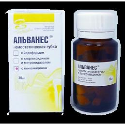 Альванес с линкомицином (30 шт) Губка кровоостанавливающая и антисептическая, ВладМиВа