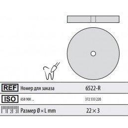 Полир для керамики без держателя ДИСК (плоские) 6522-R Кенда