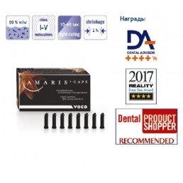 Амарис (16капс*0,25гр) Эмаль: TL - Высокоэстетичный светоотверждаемый пломбировочный материал VOCO (Amaris)