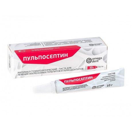 Пульпосептин (10 г) Паста для лечения гангренозных пульпитов и периодонтитов, Омега